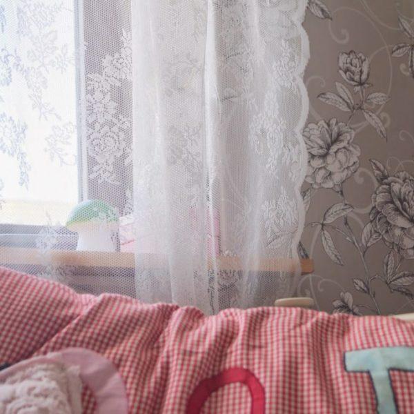 Mijn kleine gezellige kamertje.